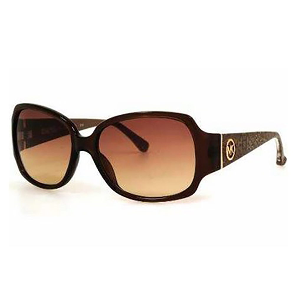 Michael Kors M2747S Mauritius Sunglasses Brown (210) MK 2747 210 57mm Authentic